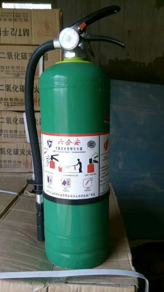 绿色瓶身的水基灭火器