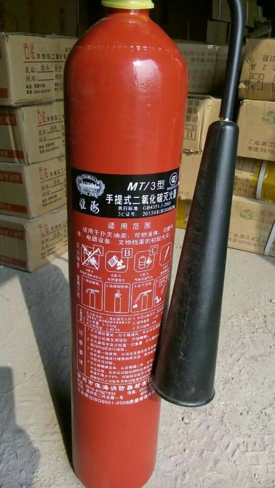 规格为30kg的二氧化碳灭火器