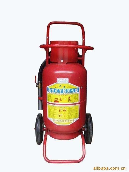 规格为35kg的ABC干粉灭火器
