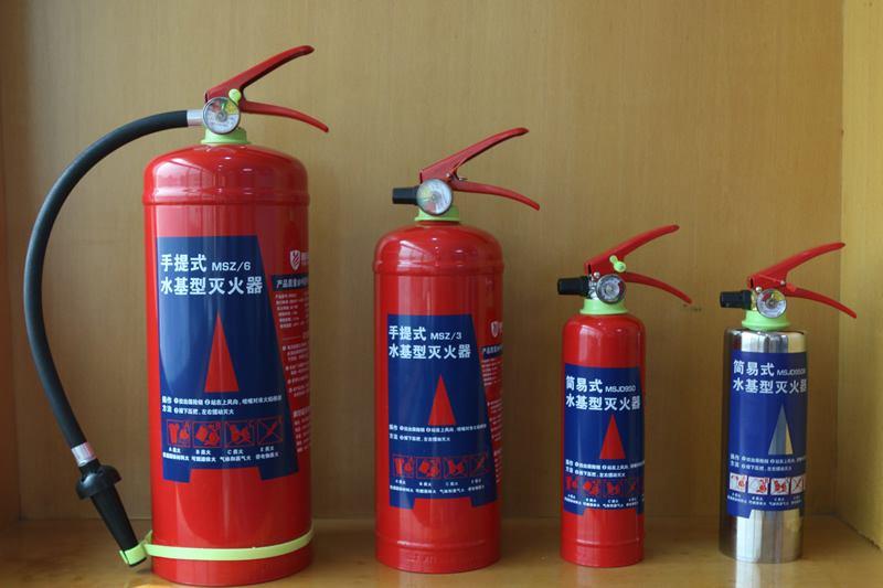 不同规格的水基灭火器